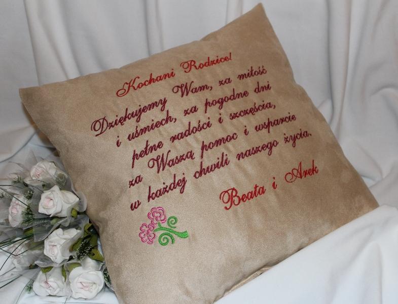 Подушка на годовщину свадьбы своими руками